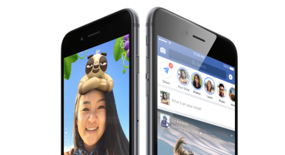 Facebook Stories available to pages